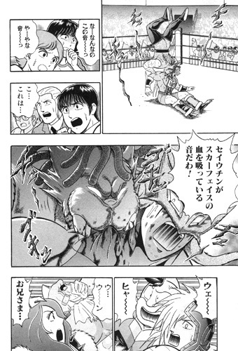 kinnikuman2sei_17082102.jpg
