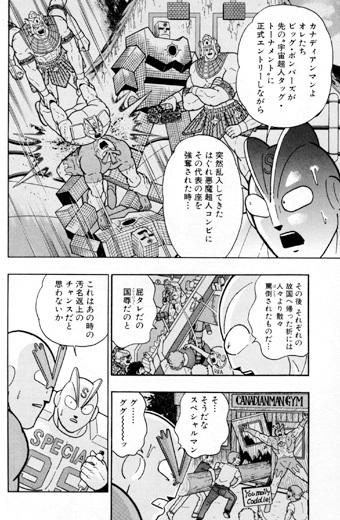 kinnikuman2sei_17082103.jpg
