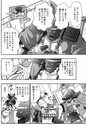 kinnikuman2sei_17082104.jpg