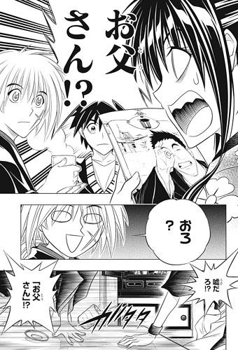 rurouni-kenshin-01-17090401.jpg