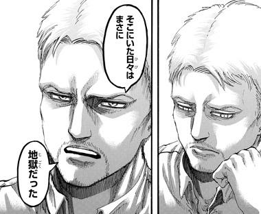 shingeki94-17060904.jpg