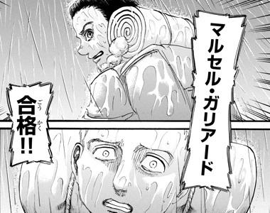 shingeki94-17060907.jpg