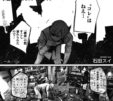 tokyoghoul-re124-17051809.jpg