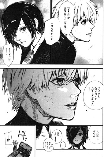 tokyoghoul-re124-17051812.jpg