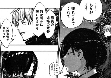 tokyoghoul-re126-17060104.jpg