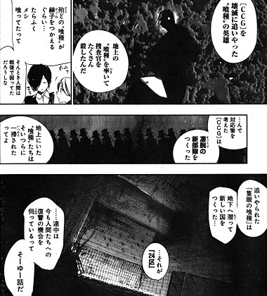 tokyoghoul-re128-17061505.jpg