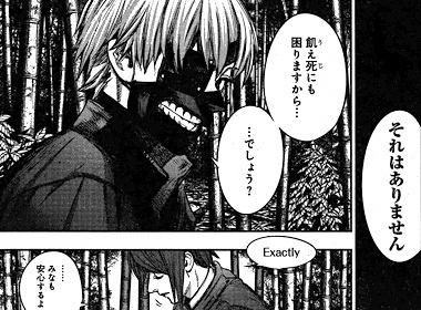 tokyoghoul-re140-17091402.jpg