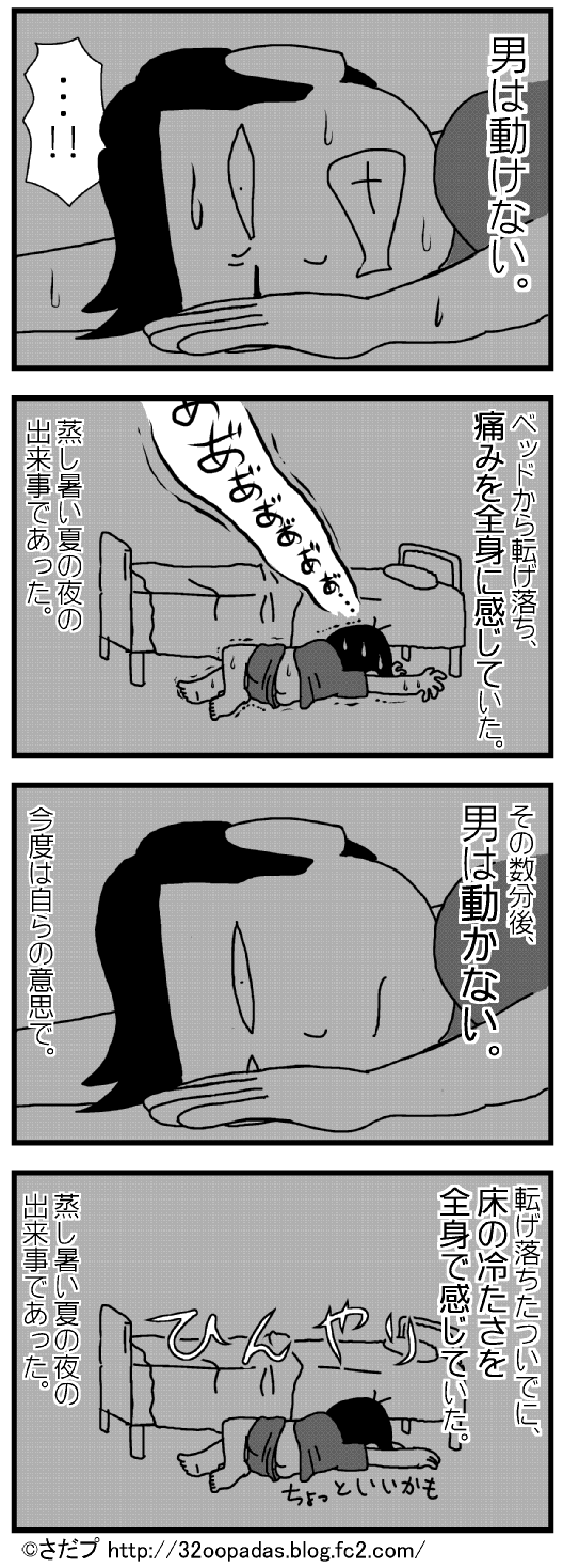 ex-186 不動