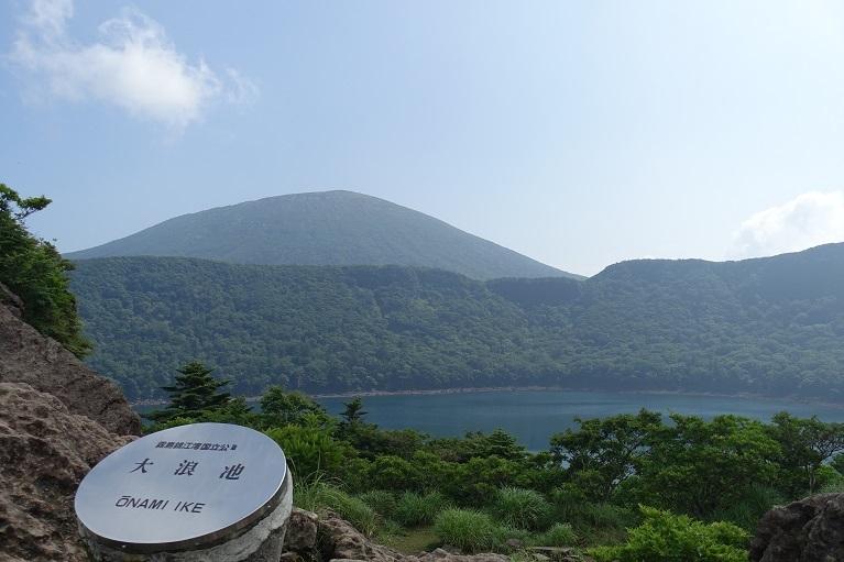 12 大浪池定点から韓国岳 14%