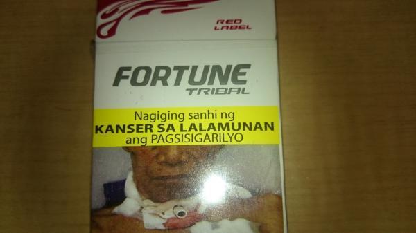 フィリピンのタバコ