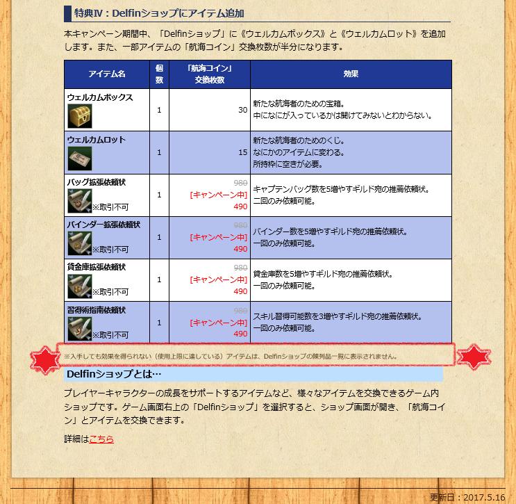 スクリーンショット (33)