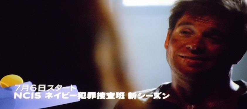 CIMG0085 NCISネイビー犯罪捜査班 新シーズン