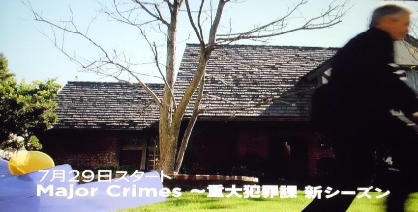 CIMG0087 重犯課新シーズン