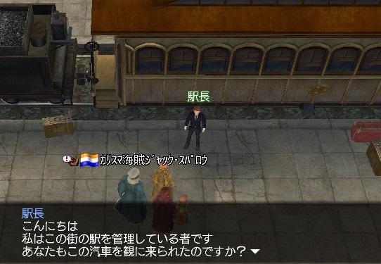 053017 141450鉄オタ1
