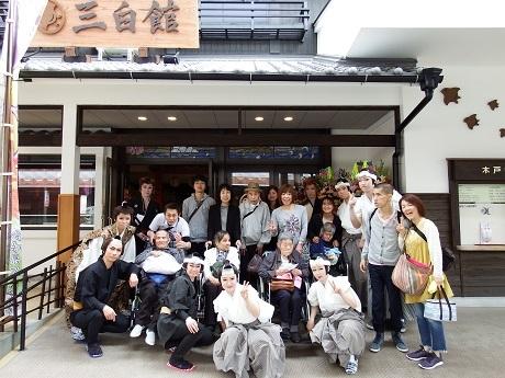 1グループ旅行①