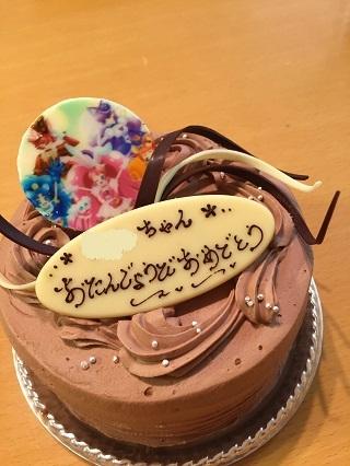 プリキュアの誕生日ケーキ