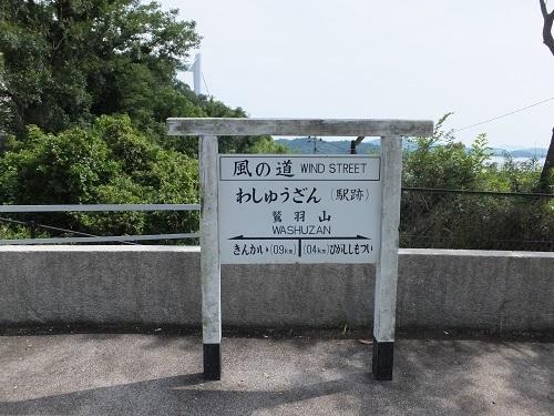 wasiuzan (6)
