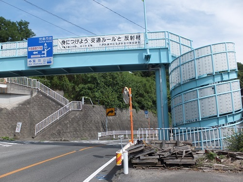 wasiuzan (2)