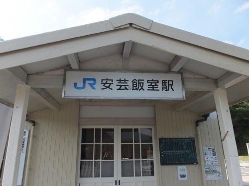akiimuro (23)