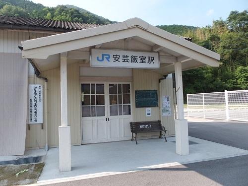 akiimuro (1)