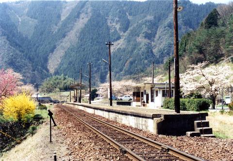 yasuno (2)