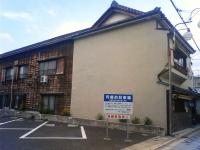 NEC_0712.jpg