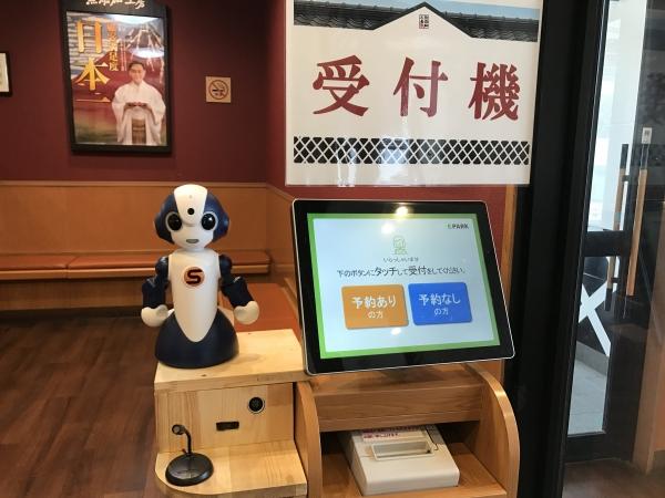 無添くら寿司 生駒店 201705 (3)