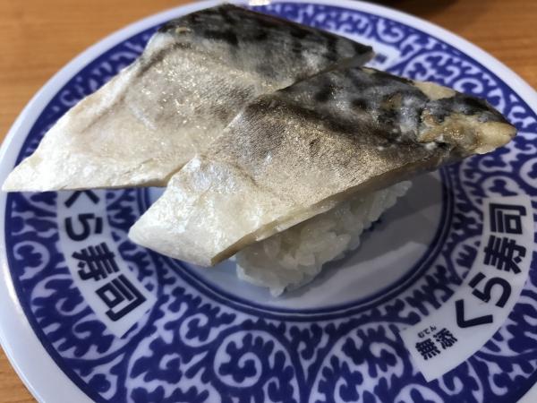 無添くら寿司 生駒店 201705 (13)