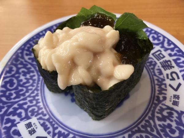 無添くら寿司 生駒店 201705 (19)