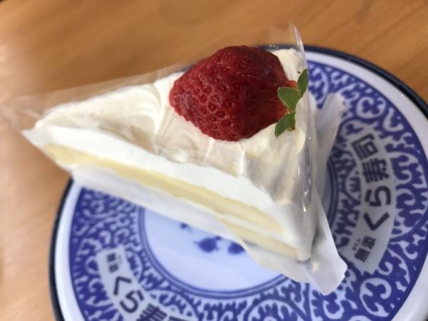 無添くら寿司 生駒店 201705 (22)