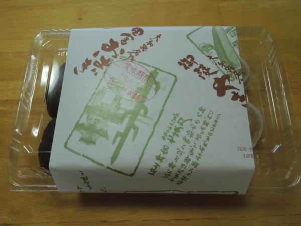御陵餅本舗 (8)
