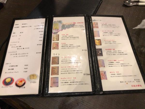 海鮮中華料理 呑 (14)