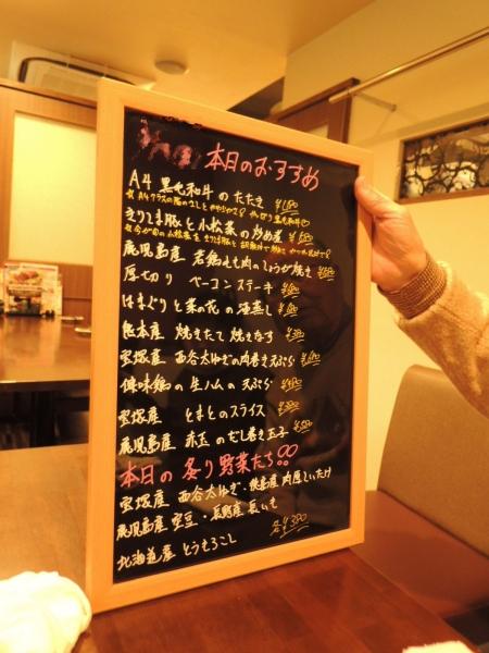 肉ばっかやん (6)