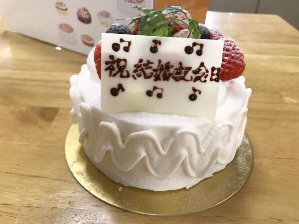 ガトー・ラ・フォセット 結婚記念日ケーキ201705 (2)