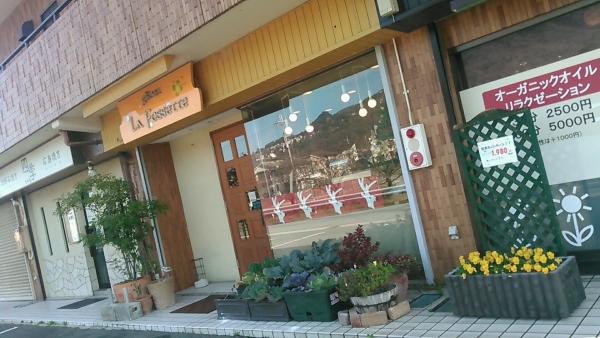 ガトー・ラ・フォセット 結婚記念日ケーキ201705 (201512撮影)