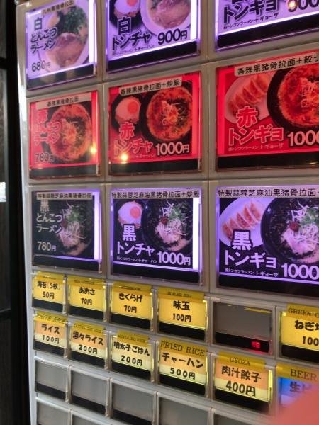 GATTON 難波中店 (7)