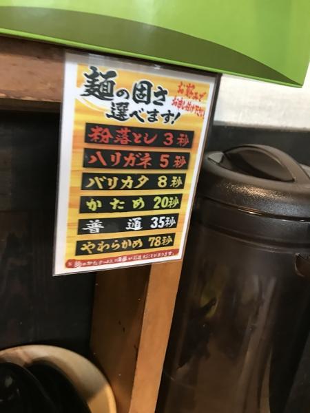 GATTON 難波中店 (18)