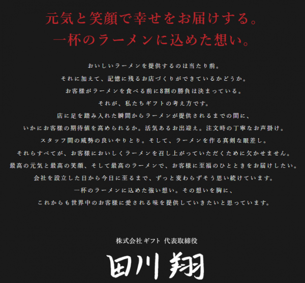 GATTON 難波中店-追加 (1)