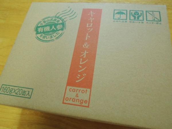 ワタミファーム キャロット&オレンジジュース (5)