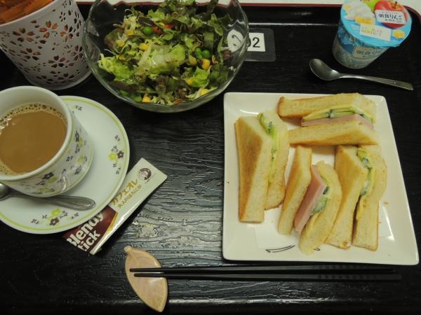 杉江産婦人科 2回目 (2)