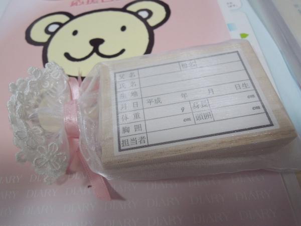 杉江産婦人科 2回目 (42)