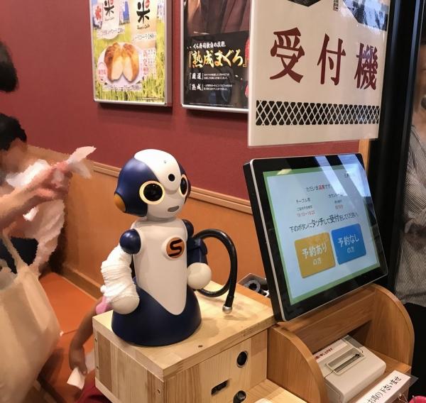 無添くら寿司 生駒店 201707 (3)