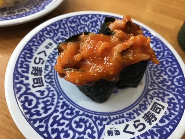 無添くら寿司 生駒店 201707 (5)