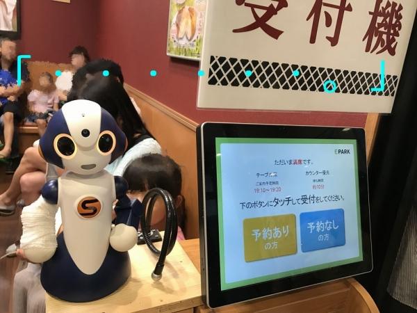 無添くら寿司 生駒店 201707 (4)-2