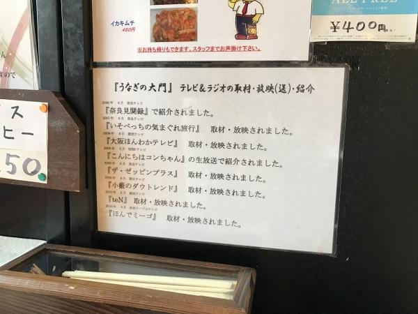大門 201707 (13)