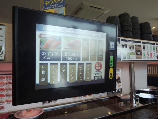 はま寿司 奈良上牧店 201707 (31)
