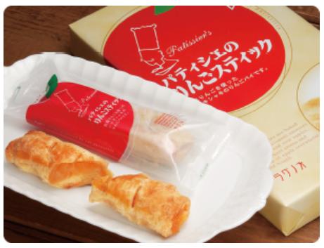 ラグノオ 窯出し半熟チーズケーキとチーズブリュレ-追加 (1)