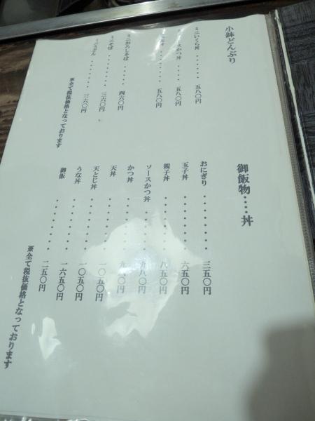 千束そば (ちぐさそば) 201704 北陸旅行 (16)