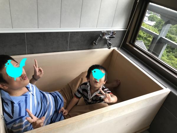 大江戸温泉物語・箕面観光ホテル (27)