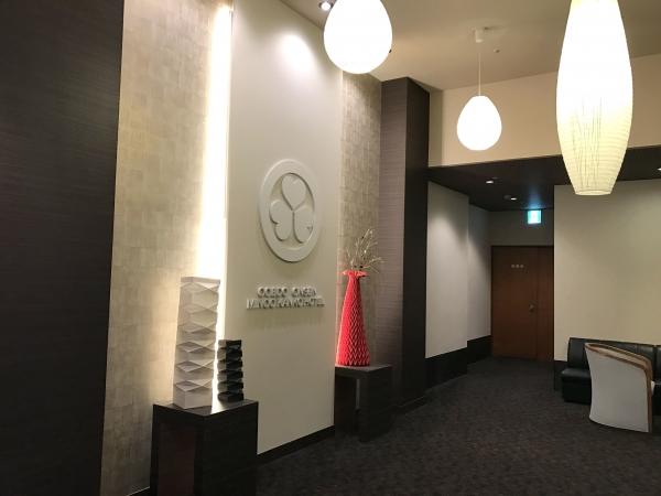 大江戸温泉物語・箕面観光ホテル (29)